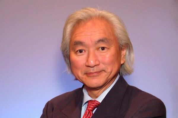 Michio Kaku Profile picture